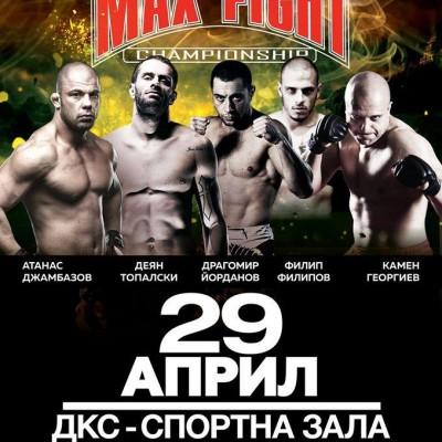 MAX FIGHT 38 ПРЕЗ АПРИЛ ВЪВ ВАРНА