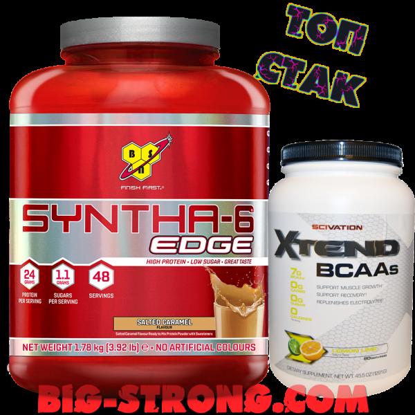 Syntha-6 EDGE + XTEND - STAK