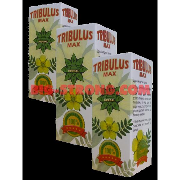 Tribulus MAX - 3 броя